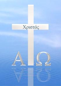 i-w-cross1d